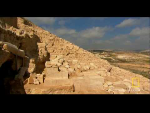 Herod's Lost Tomb Found?