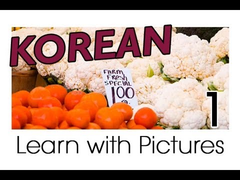 Learn Korean - Vegetables Vocabulary
