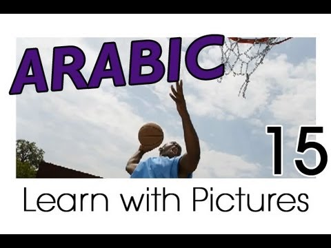 Learn Arabic - Arabic Sports Vocabulary