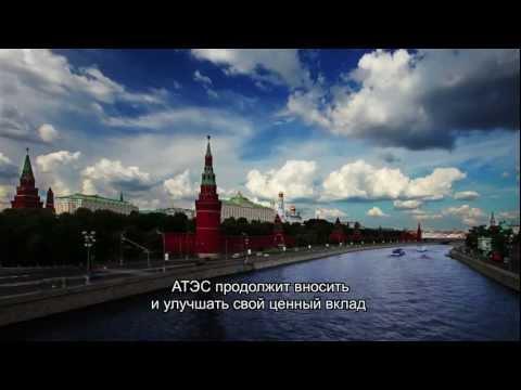 APEC Leaders Meeting 2011 Russian Subtitled -Встреча лидеров АТЭС в 2011 году