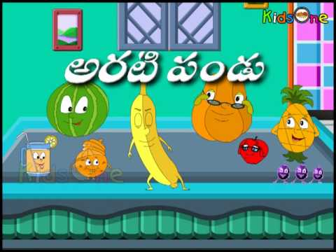 Banana Animated Rhyme Telugu