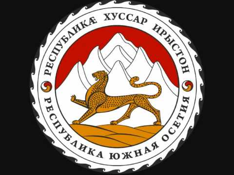 National Anthem of the Republic of South Ossetia
