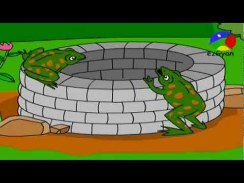 Aseops Fables The Frog and The Well