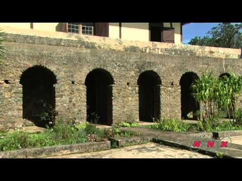 Archaeological Landscape of the First Coffee  ... (UNESCO/NHK)