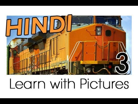 Learn Hindi Vocabulary with Pictures - Getting Around in Vehicles