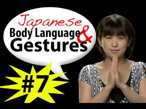 Learn Japanese - Japanese Body Language and Gestures Lesson 7