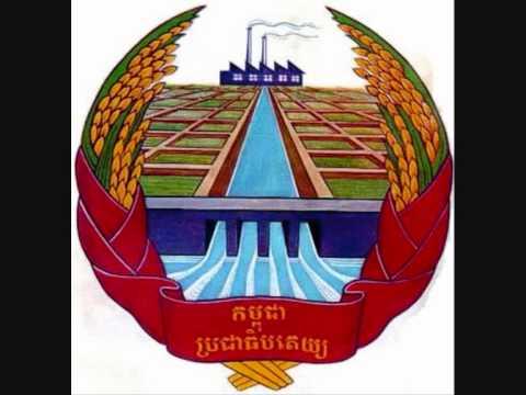 National Anthem of Democratic Kampuchea