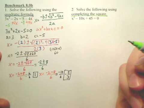 Benchmark 8b - Algebra 2