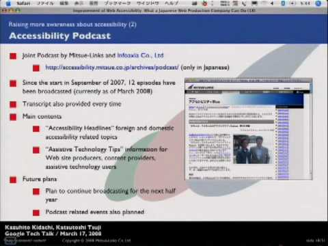 Improvement of Web Accessibility in Japan