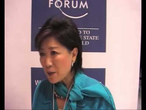 Middle East World Economic Forum 2008 - Yuriko Koike