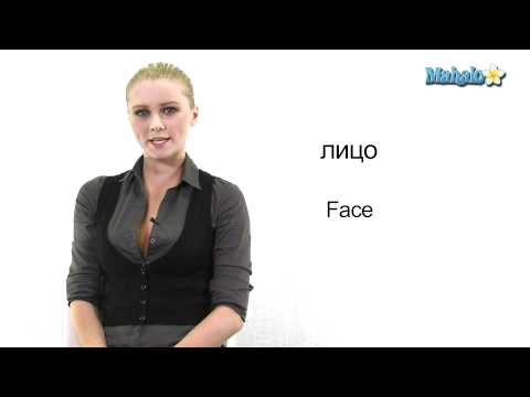 "How to Say ""Face"" in Russian"