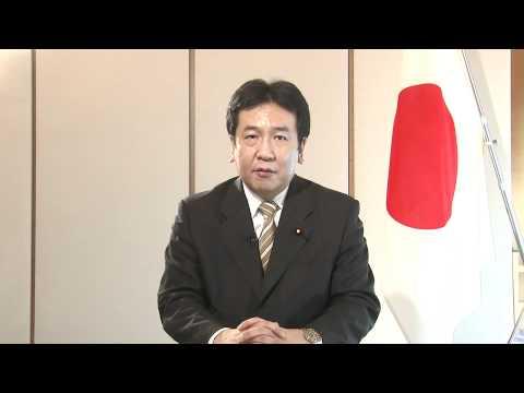 Risk Response Network 2011 - Yukio Edano