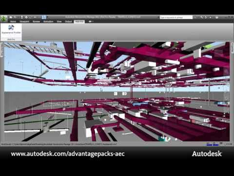 Subscription Advantage Pack Demo: Navisworks 2011