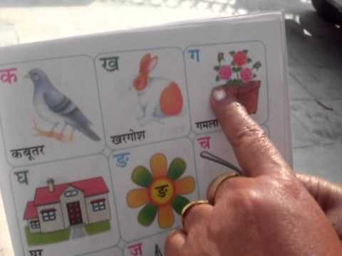 MOMENTS OF INDIA 013 (Hindi script read aloud  (By my mother-in-law))