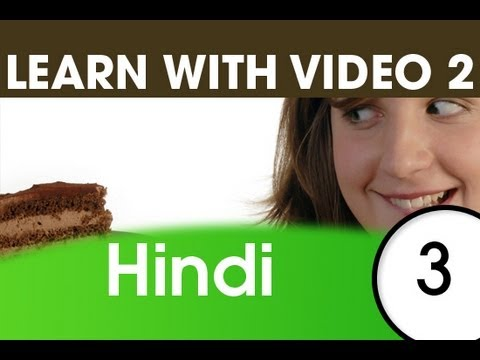 Learn Hindi with Pictures and Video - Top 20 Hindi Verbs 1