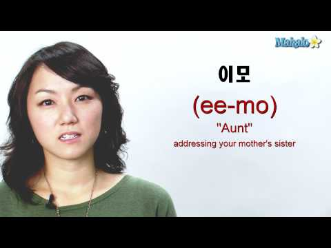 "How to Say ""Aunt or Auntie"" in Korean"