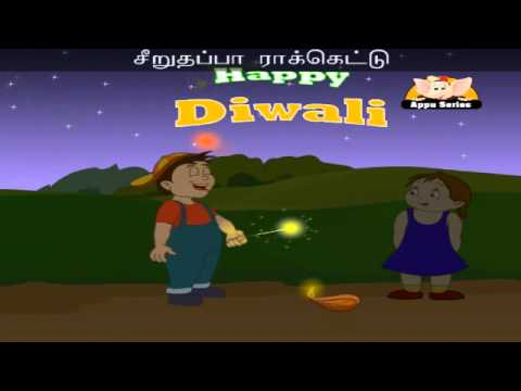 Vanna Vanna Pattaasu (On Diwali Night) - Tamil Nursery Rhyme with Sing Along
