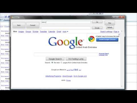 Create a Web Browser in Visual Basic 2008
