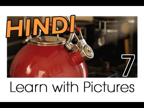 Learn Hindi Vocabulary with Pictures - Cooking in the Kitchen