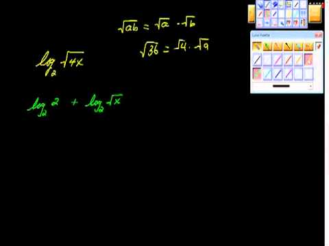 Expanding Logarithmic Expressions II.