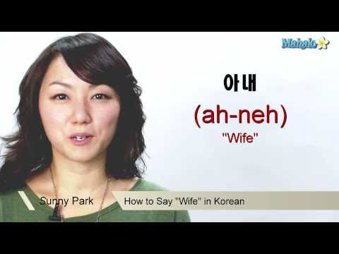 "How to Say ""Wife"" in Korean"