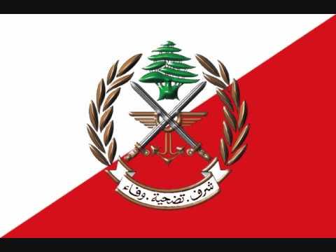 Lebanese Infantry March (النشيد الشعبي)