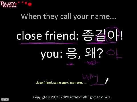 Korean Phrases #25 When they call out your name