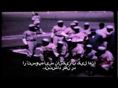 Sports in America, Waiting for Jackie (Persian Subtitles)