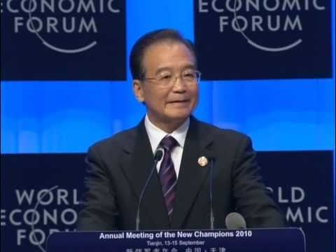 Tianjin 2010 - Welcome + Opening Plenary with Premier Wen Jiabao