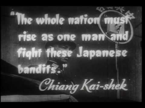 Why We Fight: The Battle of China (Frank Capra)