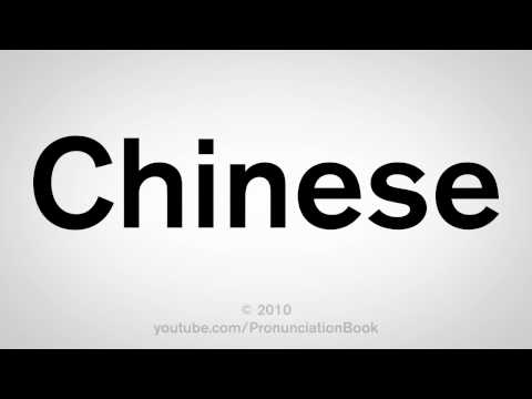 How To Pronounce Chinese