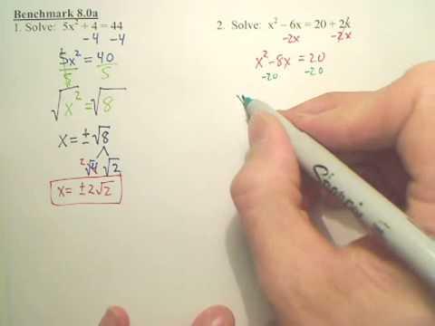 Algebra 2   Benchmark 8a