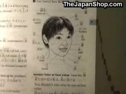 Kodansha's Communicative English-Japanese Dictionary