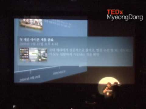 TEDxMyeongDong - Sungjin Lee - 11/21/09
