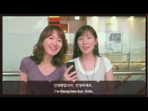 Cinema Talk - Talk To Me In Korean
