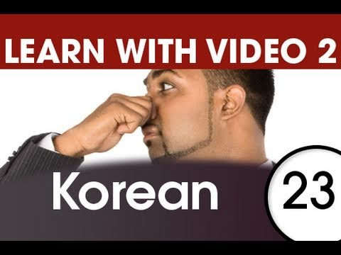Learn Korean with Video - How to Put Feelings into Korean Words