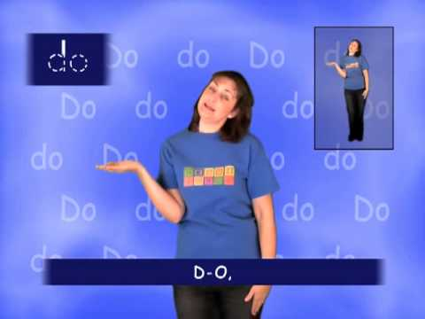 Kindergarten Sight Word - Do song