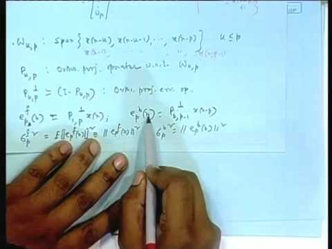 Lecture - 22 Lattice Filter