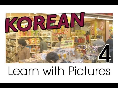 Learn Korean - In The City