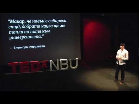 TEDxNBU - Ivelin Mollov - How we can Walk 2 Help