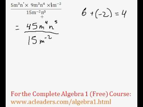 (Algebra 1) Exponents - Simplifying Expressions Question #2
