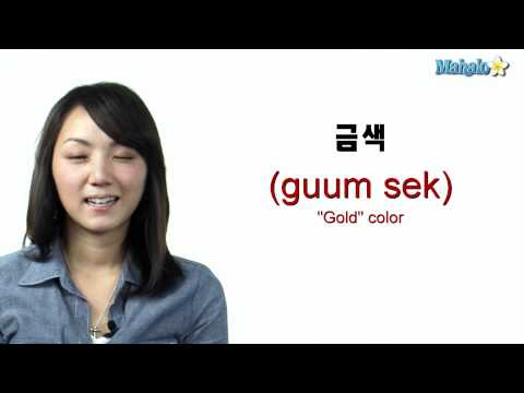 "How to Say ""Gold"" in Korean"
