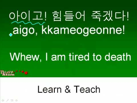 Korean Travel Phrases #12 - Oops! I did it again!