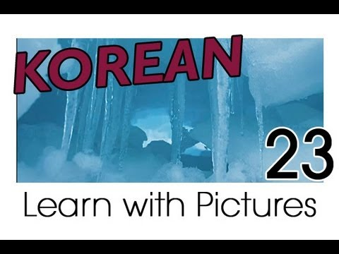 Learn Korean - Winter Vocabulary