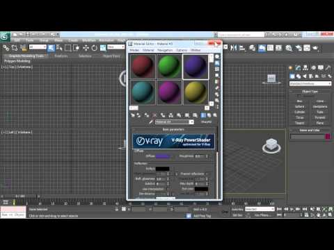 Locate your V-Rays tools in 3ds Max | lynda.com tutorial