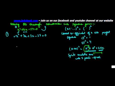 538.Class X - CBSE, ICSE, NCERT -  Quadratic Equations - Solving through Square roots mode 1