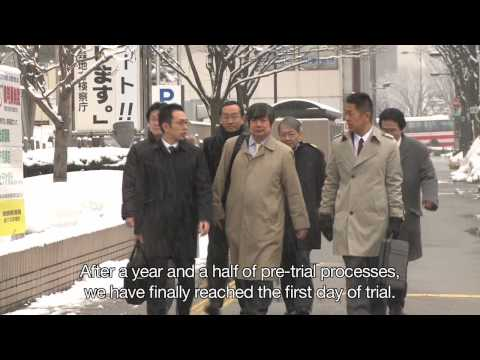 Trial against Tokyo Two starts