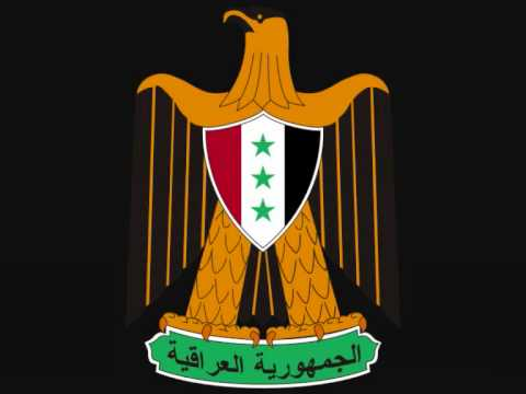 National Anthem of Iraq (1979 - 2003)