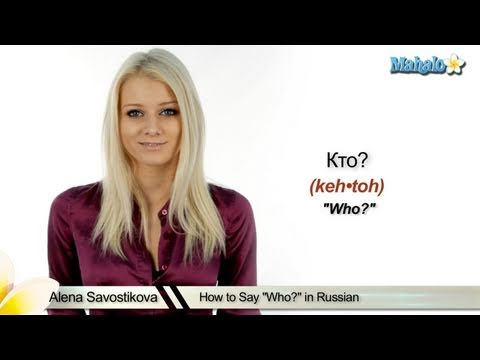 """How to Say """"Who?"""" in Russian"""