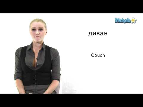"How to Say ""Couch"" in Russian"